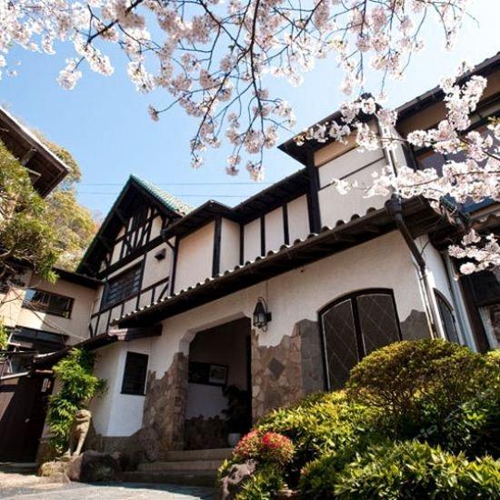 须磨观光旅馆 用餐住宿处 花月(Suma Kanko House Aji to Yado Kagetsu)