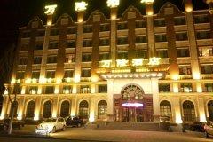 白城万隆大酒店