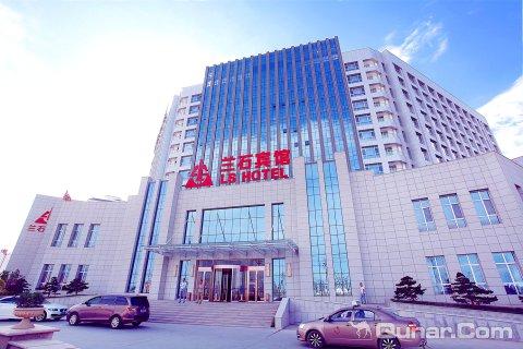 兰石宾馆(兰州新区中川机场店)