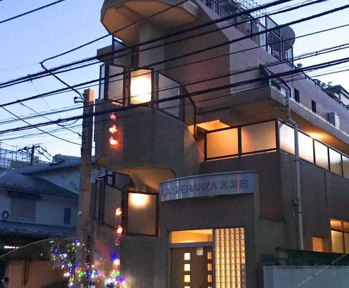 东京新宿lasperanaza民宿(Shinjyuku Lasperanaza Tokyo)