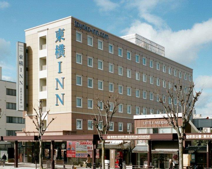 近铁奈良站前东横 INN(Toyoko Inn Kintetsu Nara Ekimae)
