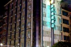 城市便捷酒店(柳州融安店)(原好日子商务宾馆)