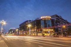 德阳维亚酒店