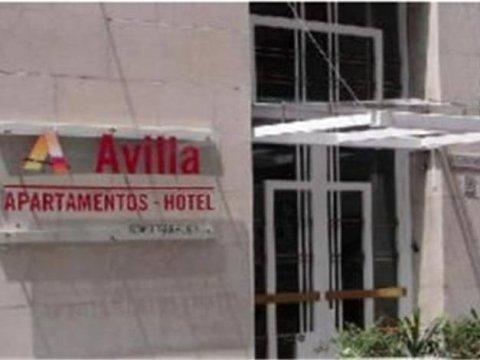 艾薇拉公寓式酒店(Apartamentos Hotel Avilla)