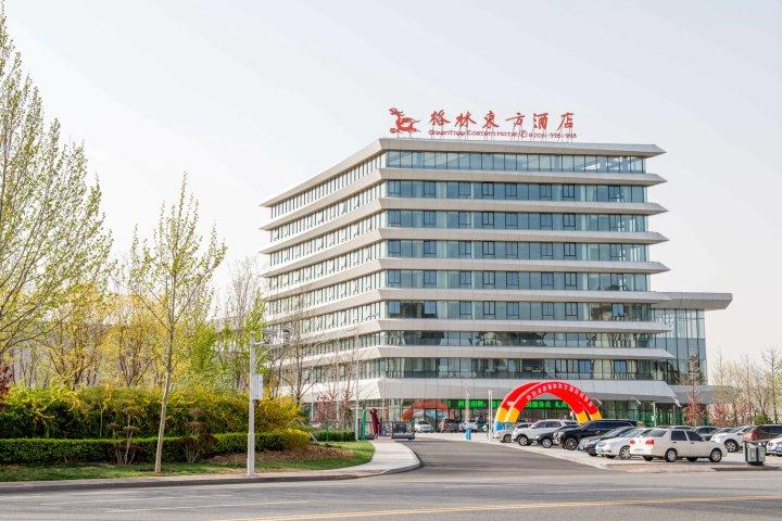 格林东方酒店(天津武清体育馆店)