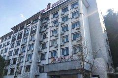 锦江之星品尚酒店(贵阳大兴星城店)