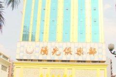 深圳龙岗假日酒店