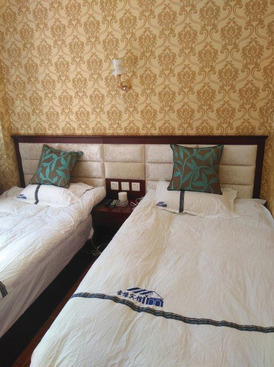 八宿雪豫宾馆