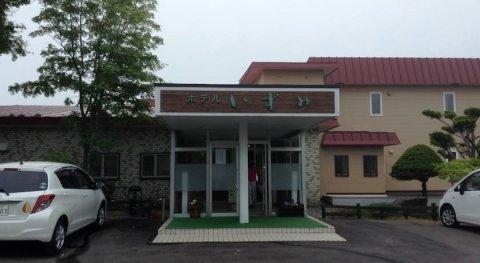 虎杖滨温泉Izumi酒店(Hotel Izumi Hokkaido)