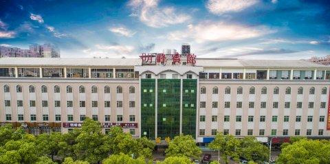 株洲明峰宾馆