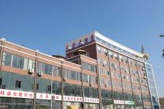 贵阳天合大酒店