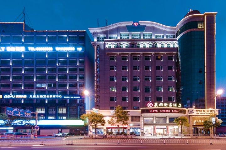 石狮莱雅财富酒店
