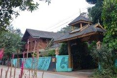 马文度假旅馆(Maewin Guest House and Resort)