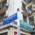 哈尔滨凯旋城高端社区品味装修公寓(西十四道街店)