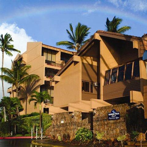 卡哈纳别墅酒店(Kahana Villa)