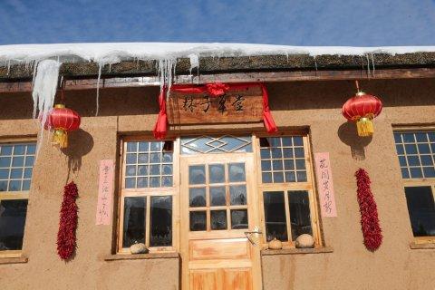 牡丹江中国雪乡农家乐