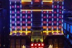 东莞嘉叶酒店