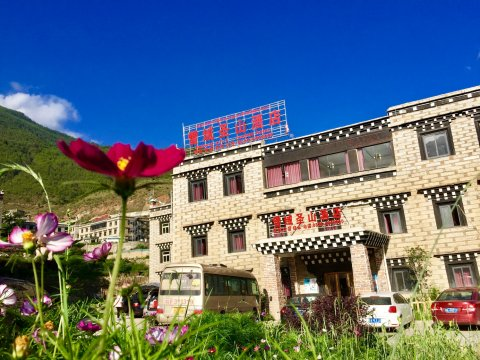 Q加·稻城亚丁雪域圣山酒店