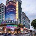 麗枫酒店(广州京溪南方医院地铁站店)