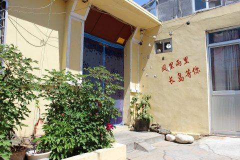 长岛县烟台秀丽渔家