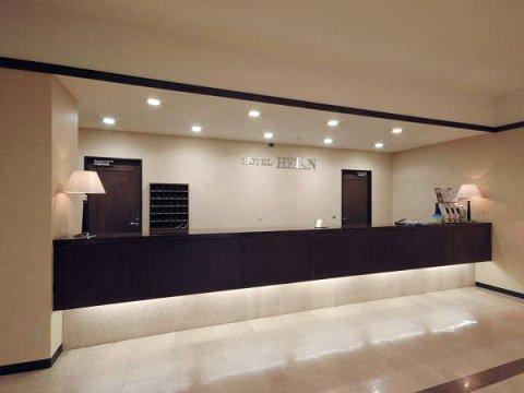 平安酒店(Hotel Heian)