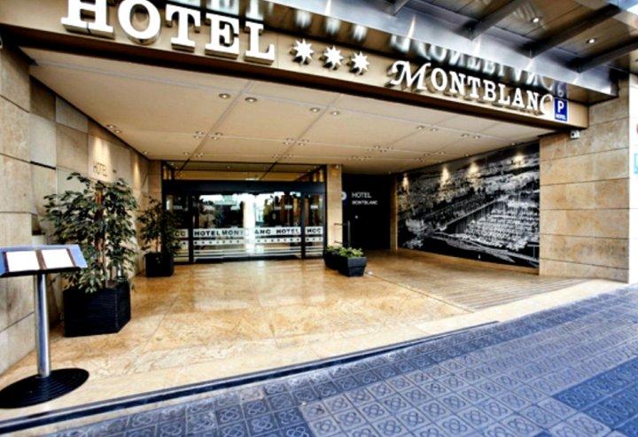 HCC勃朗峰酒店(HCC Montblanc)