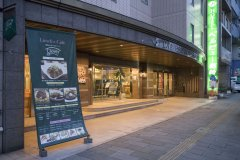 长崎出岛柏尔沃酒店(Hotel Belleview Nagasaki Dejima)