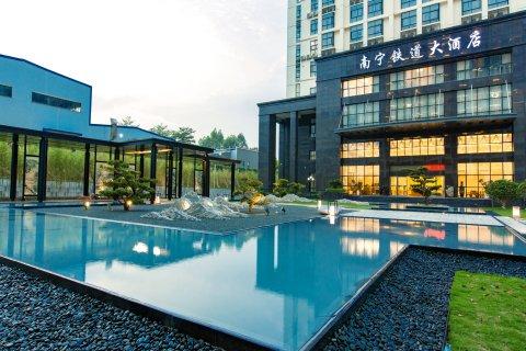 南宁铁道大酒店(南宁火车东站店)