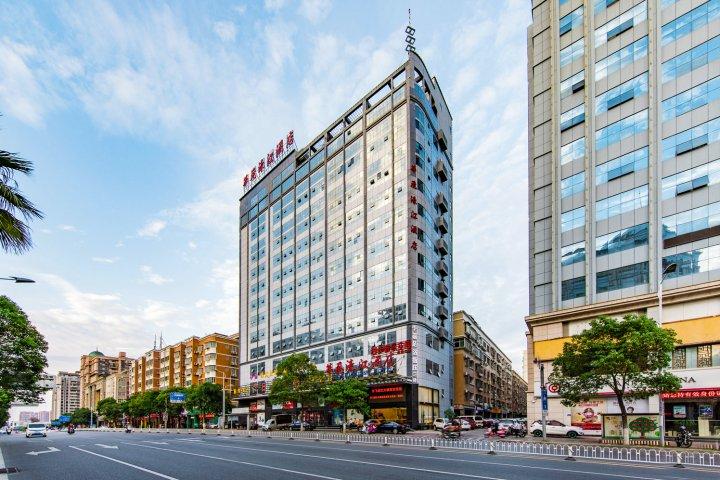 石狮华飞濠江大酒店