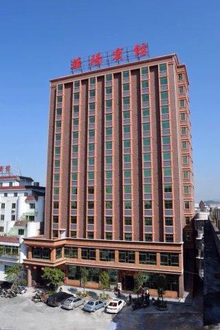 普宁华阳宾馆