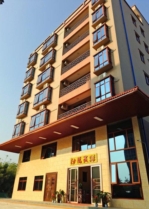 龙门沙龙宾馆
