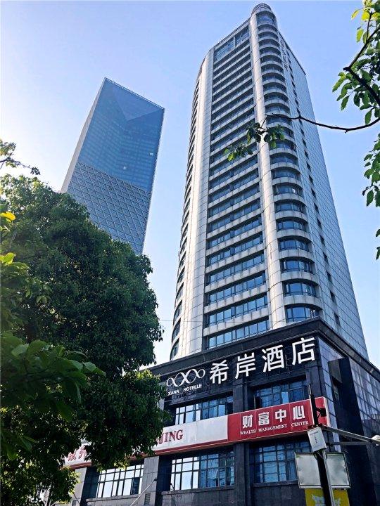 希岸酒店(南昌艾溪湖东地铁站店)