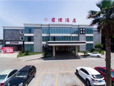溪口君璞酒店