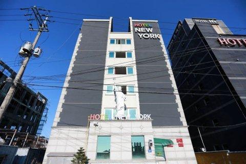 纽约酒店(Hotel New York)