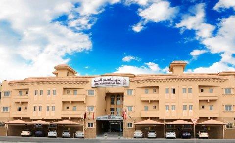 雷塔阿尔萨达旅馆(Retaj Residence Al Sadd)