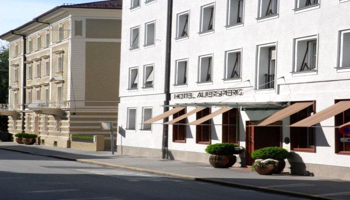 奥尔斯佩格别墅酒店(Hotel & Villa Auersperg)
