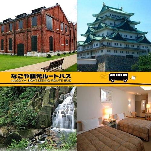 名古屋丝绸之树酒店(Hotel Silk Tree Nagoya)