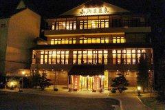 山梨富士山站酒店(Yamanashi Fujisan Station Hotel)