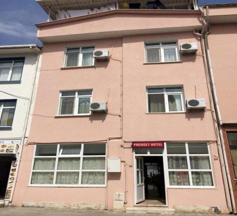 哈尔基普仁塞特酒店(Halki Prenset Hotel)