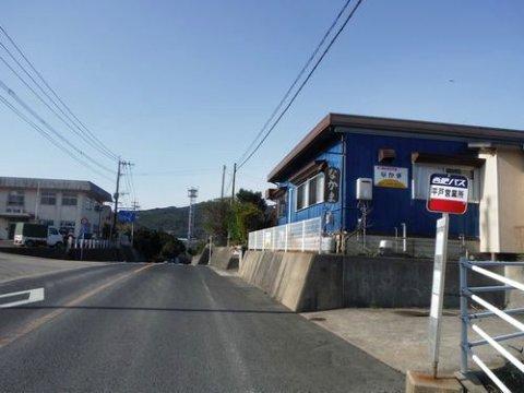 平户宿客处伙伴(Hirado Guest Office Nakama)