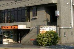 宇治第一酒店(Uji Dai-Ichi Hotel)