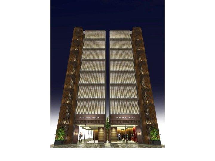 赤坂菲利斯瑞利夫酒店(Hotel Felice Akasaka by Relief)
