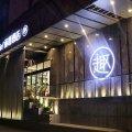 丽橙酒店·趣(武汉光谷杨家湾地铁站店)