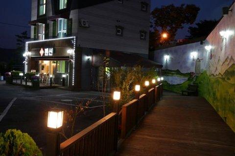 龙仁加勒比色调旅馆(Yongin Caribbean Hue Pension)