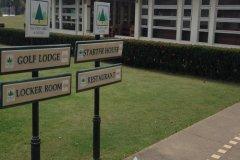 松柏高尔夫旅馆(The Pine Golf & Lodge)