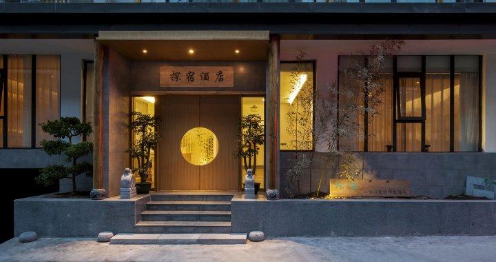 云台山探宿酒店