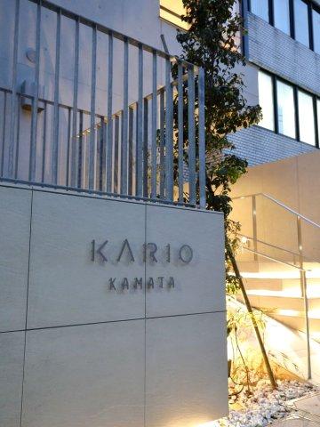 蒲田卡里奥酒店(Kario Kamata)