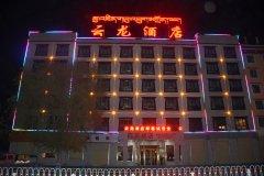 同仁云龙酒店