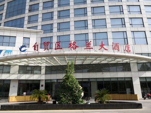 天津自贸区格兰大酒店