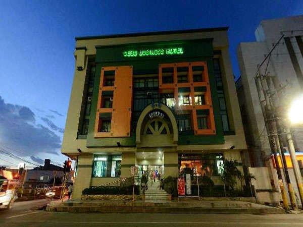 宿务商务酒店(Cebu Business Hotel)